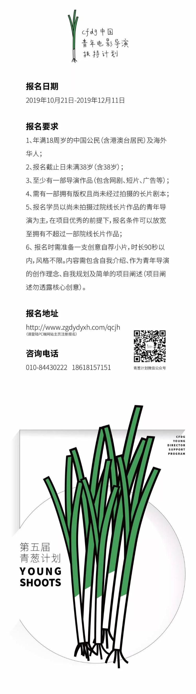 微信图片_20191220142503.jpg